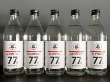 地元酒蔵が造った消毒用アルコール「笹一アルコール77」